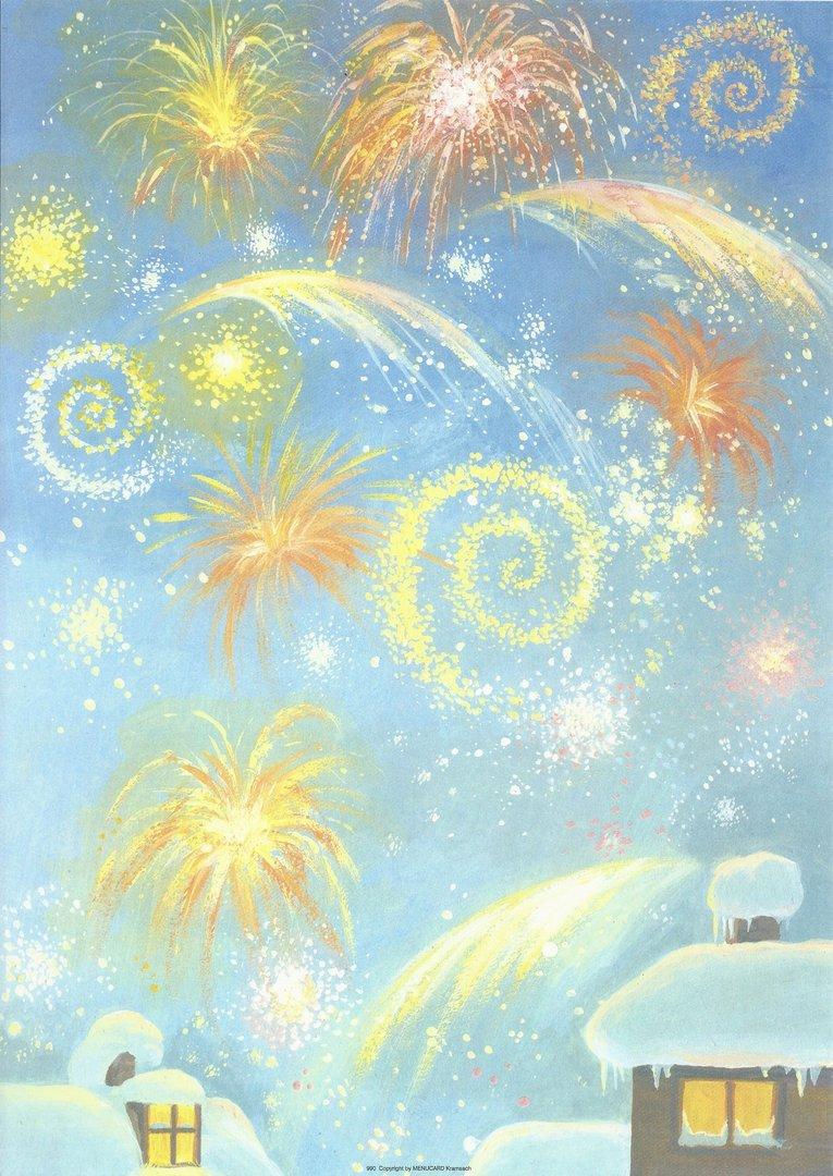 Examples List on Fireworks