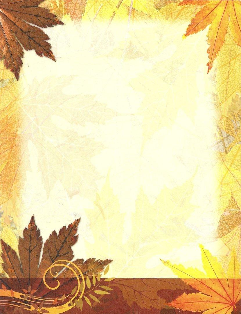 Осенняя красота открытки также